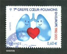 FRENCH POSTAGE - FIRST HEART AND LUNG TRANSPLANT 2012 STAMP 0,60 LA POSTE FRANCE