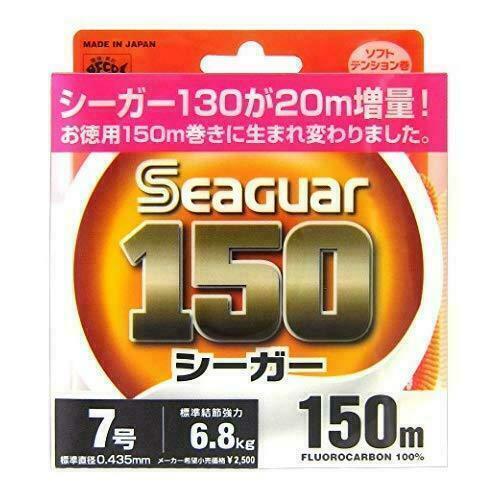 Seaguar Kureha Seeger 150 150m 7 for sale online