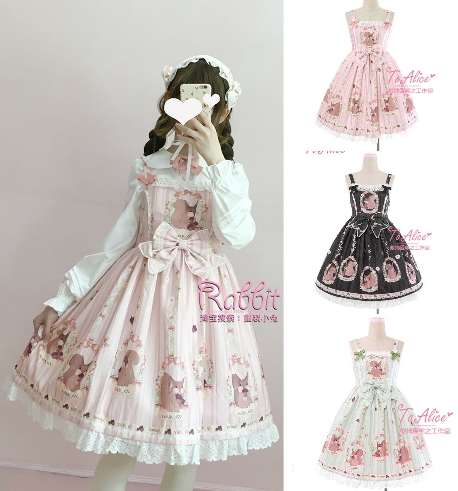 Sweet Lolita Small Fresh Squirrel Printing Gothic Suspender Dress Kawaii ND-G56