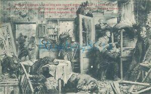 WW1-Farmhouse-Battle-Belgian-army-battle-scene-Unposted