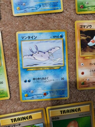 Japanese Pokemon Cards Neo Genesis Choose cards from drop down menu