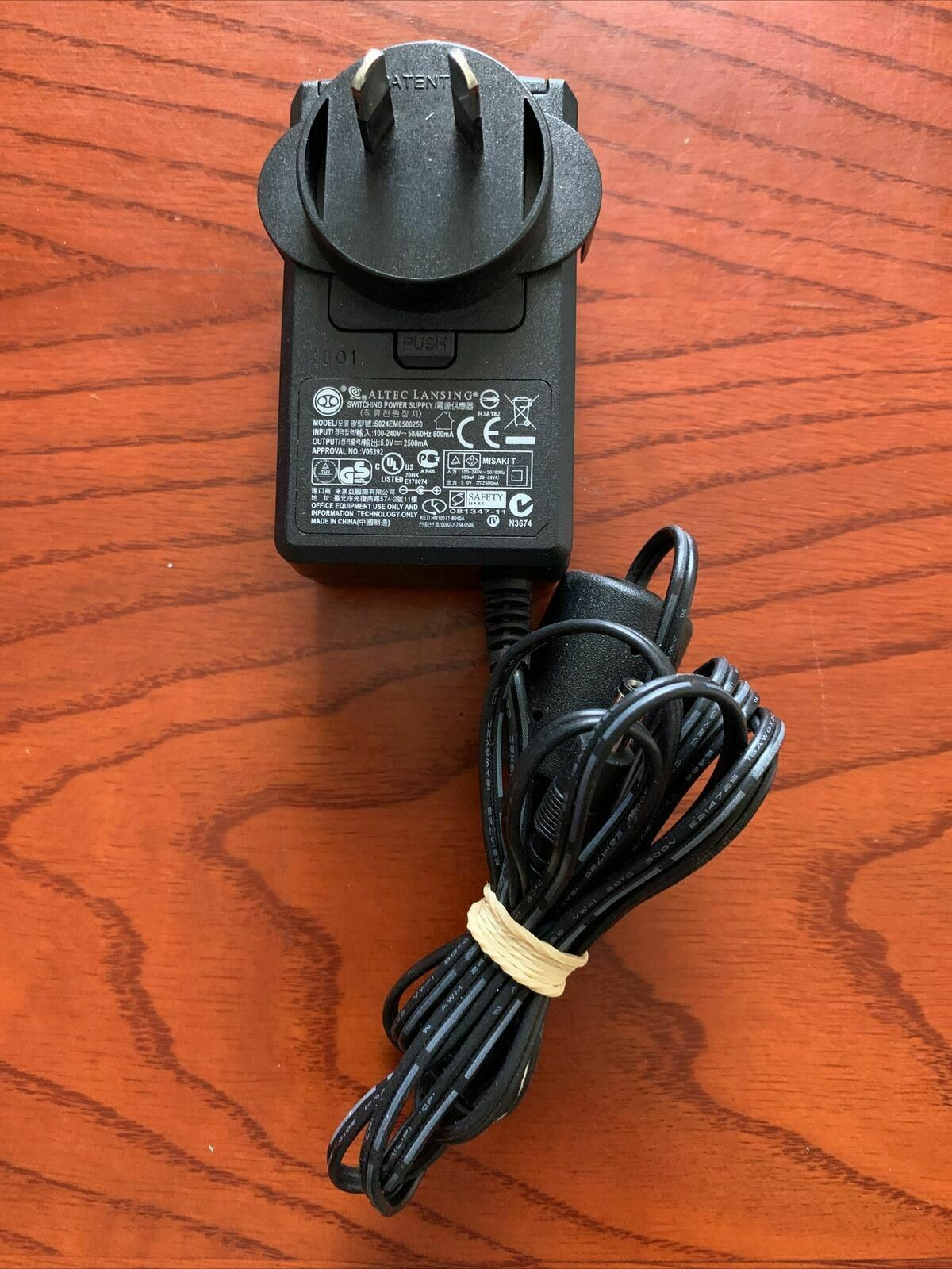 Genuine Altec Lansig S024EM0500250 Switching Power Supply 5v 2500mA AC Adapter