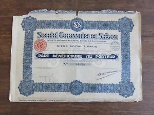 Action Emprunt Titre Société Cotonnière de SAÏGON 250 FRS 1924 e33DNpIU-09091629-978479938