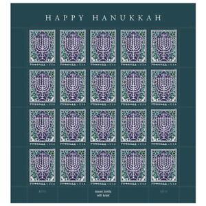 USPS-New-Hanukkah-2018-Pane-of-20