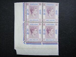 HONG-KONG-1938-1948-stamp-MNH-King-George-VI-GB-UK-British-Colonies-amp-Territor