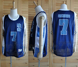 218c5369e Image is loading Slam-Dunk-RYONAN-Akira-Sendoh-Basketball-Jersey-Cosplay-