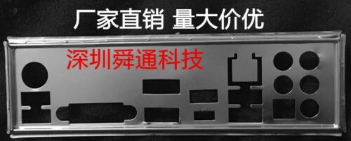 IO I//O Shield Back Plate BackPlate Plates Blende Bracket for MSI B350M MORTAR