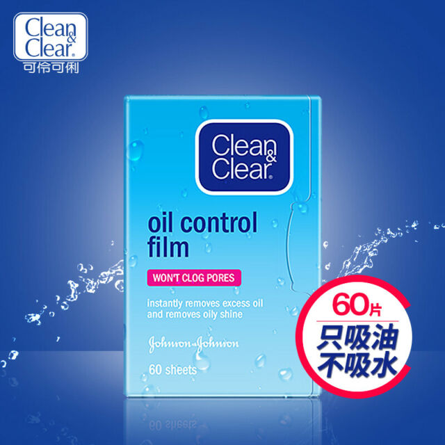 Clean and & Clear Oil Control Film Blotting Paper Face 60 sheets Made in Japan