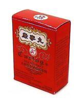 Curing Tea Extract : Kang Ning (k20)
