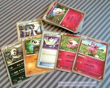 Korean Pokemon TCG see listing details Pick 2 special deck singles