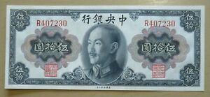 CHINA-CENTRAL-BANK-OF-CHINA-50-YUAN-P-393-1945-UNC