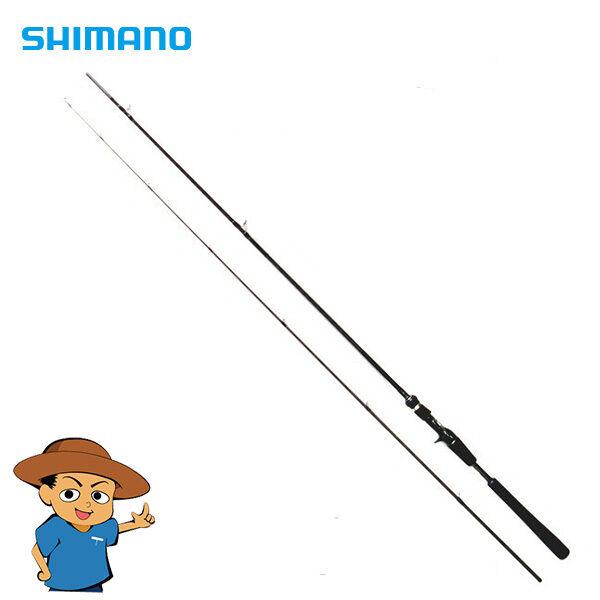 Shimano LUNAMIS B900ML 9'0  Medium light casting fishing baitcasting rod pole
