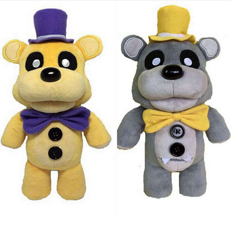 Wallmart Toys For 5 : Quot hot walmart golden freddy plush five nights at