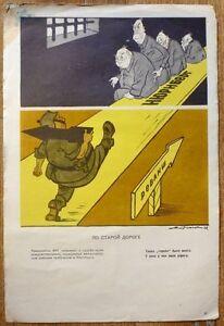 Details about OLD SOVIET RUSSIAN ANTI-NAZI POSTER WW2 MILITARY WAR TRIBUNAL  NUREMBERG NÜRNBERG