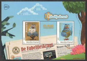 DE-FABELTJESKRANT-50-JAAR-VEL-MET-TWEE-ZEGELS-MENEER-DE-UIL-postfris