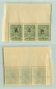 Stamps Shop For Cheap Armenia 1919 Sc 91a Mint Black Type C Strip Of 3 E9236 Cool In Summer And Warm In Winter