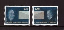 Greenland MNH 2008 EUROPA Writing Letters set mint stamps