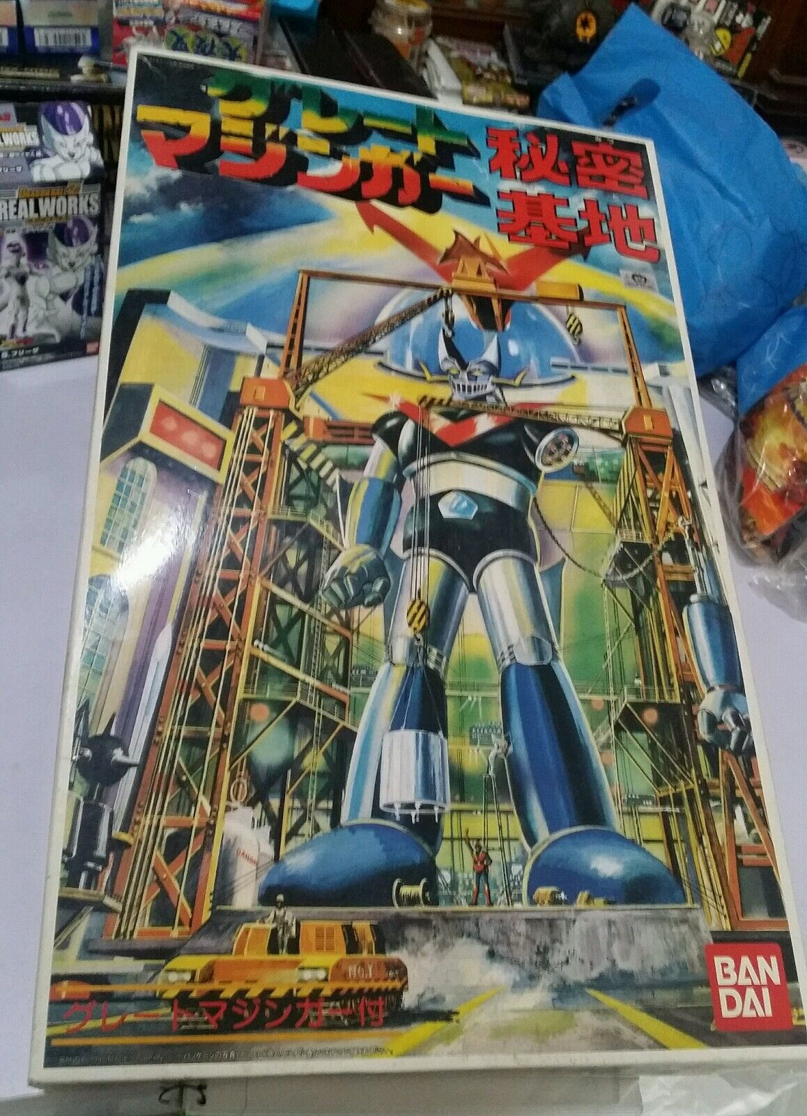 AWESOME MAZINGER Z HANGAR MODEL KIT  RARE - BIG Dimensione   - OFFERS ARE WELCOME