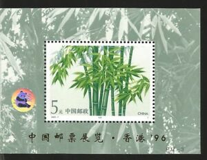 CHINA-BAMBOO-PLANTS-PANDA-SOUVENIR-SHEET-MNH-PJZ-3