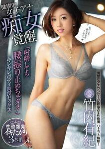 Yuki sakuragi