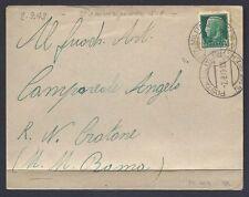 POSTA MILITARE 1943 Lettera da PM 145 Sez. A a Roma (MC)