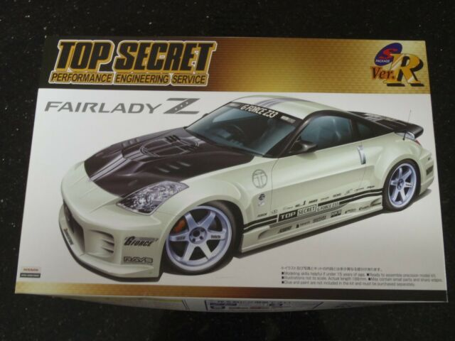 Fairlady Z top secret performance engineering service Aoshima 1:24