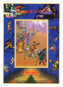 I-B-China-Cinderella-Xiyouji-Journey-to-The-West-Mini-Sheet-1