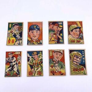 1940-039-s-Vintage-Japanese-Baseball-Rare-Menko-Card-Lot-of-8-No-7