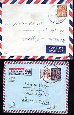Mittlerer Osten Saudi-arabien Saudi-arabien 1970 Palästina Zwei Luft Mail Abdeckungen Riyadh & Jeddah,west üPpiges Design