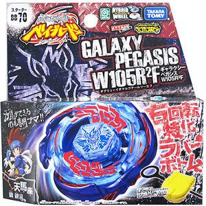 Japan Takara Tomy Beyblade Metal Fusion Bb 70 Galaxy Pegasis Pegasus