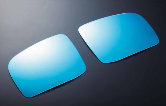 Nismo Multi Function Blue Mirror For Serena C25 C26 9636s