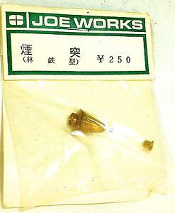 Ersatzschornstein-Joe-Works-Laiton-Modele-Kit-Jamais-Assemble-1-87-H0n-H0e-A