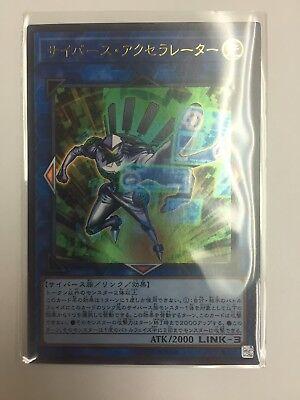 18CC-JP001 Japenese Mint YUGIOH Playmaker /& Cyberse Quantum Dragon Token