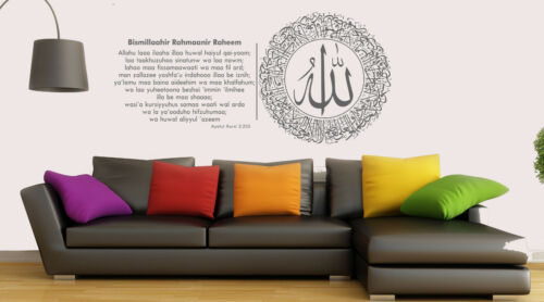 Calligraphy,Swarovski Crystals 125x60cm Ayatul Kursi Islamic wall Art Stickers