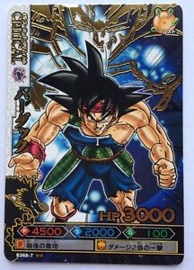 Data Carddass Dragon Ball Kaï Dragon Battlers Rare B368-7 Hzyqfbie-07155401-852462814