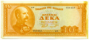 Greece-1954-10-Drachmai-Note-p-189a-SCARCE-in-High-Grade-EF-but-Tape-Residue