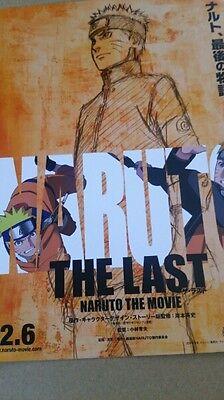 Shonen Jump Manga Anime Movie Large Poster Art Print 91x61 cm