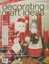 DECORATING & CRAFT IDEAS MAGAZINE DECEMBER 1975/JANUARY 1976 *CHRISTMAS ISSUE*