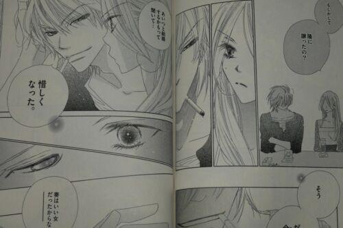 S Love 1~2 Complete Set JAPAN Kako Mitsuki manga