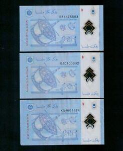 B : Malaysia RM1 Zeti Last Prefix KA, 3 pcs (VF-EF)