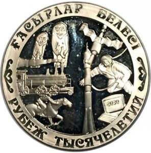 KAZAKHSTAN-100-Tenge-1999-MILLENNIUM-KM-32