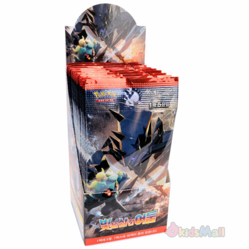 Pokemon Cards SM3 Burning Shadows Light Consuming Booster 1 Display Box Korean