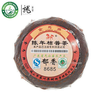 8685 * Gold Horse Puer Stuffed Tagerine Tea 2009 Ripe