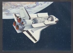 Switzerland-Mi-P-241-mint-1981-40c-Space-Shuttle-Postal-Card-fresh-clean-VF