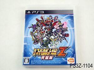 Super Robot Wars Z Tengoku-hen Playstation 3 Japanese Import PS3
