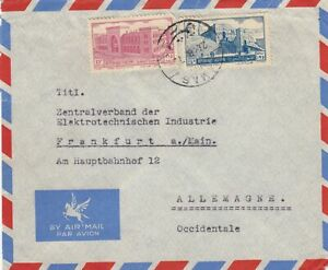 Letter-Air-Mail-damas-to-Frankfurt-1972
