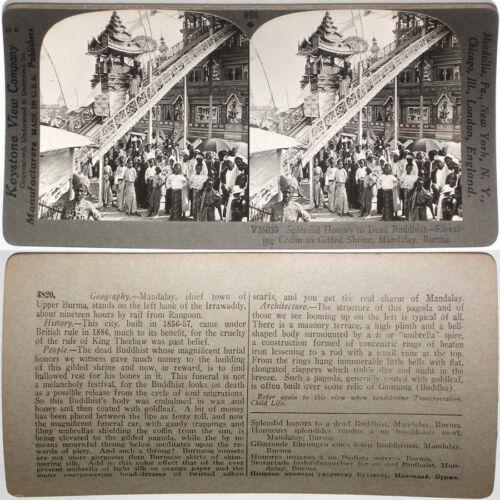 BURMA From 1200 Card Set #896 Keystone Stereoview of Buddhist Funeral Mandalay