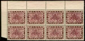 Nepal-1930-16p-dark-red-violet-CORNER-MARGIN-BLOCK-OF-8
