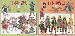 The-History-of-Japanese-Armor-vol-1-amp-2-Illustrated-Book-Samurai-Japan-English