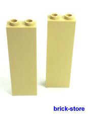 LEGO / 2 Piezas beige 1x2x5 Bloque de pared Columna / Postes / construcción base